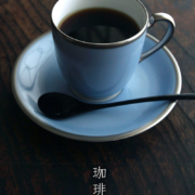 トワエモア ブルーコーヒー碗皿・大倉陶園