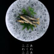 ガラス:Bubble-moon透21cm.d.Tam