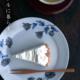 九谷焼:色絵紫野菊7寸平皿・堀畑蘭