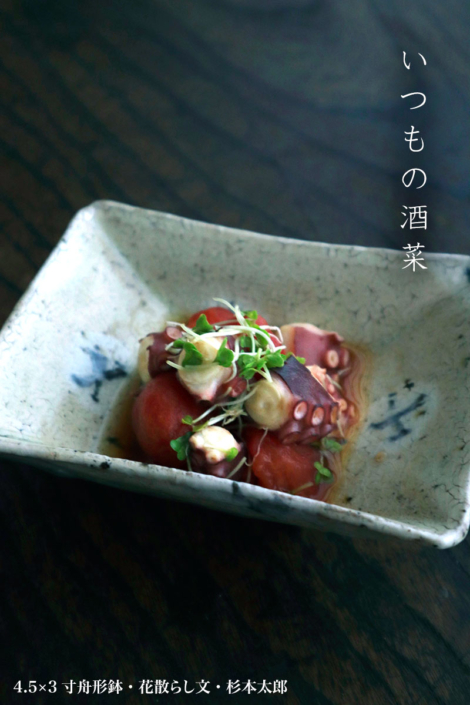 4.5×3寸舟形鉢・花散らし文・杉本太郎