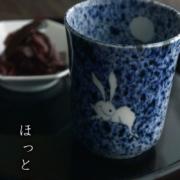 染付:染付吹墨月に兎深向・阪東晃司