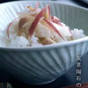 白磁(天草陶石):白瓷網目透かし彫飯碗・海老ヶ瀬保