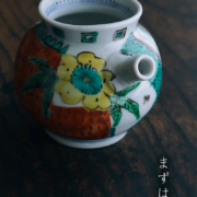 九谷焼:色絵片口D・正木春