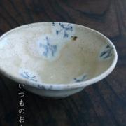 5寸鉢・花散らし文・白・杉本太郎