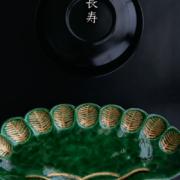 京焼:金箔松形皿・伏原博之