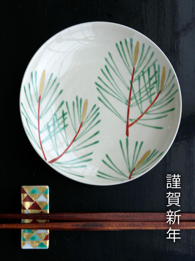京焼:色絵若松文4寸皿・伏原博之