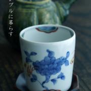 九谷焼:色絵花蝶文湯呑・堀畑蘭