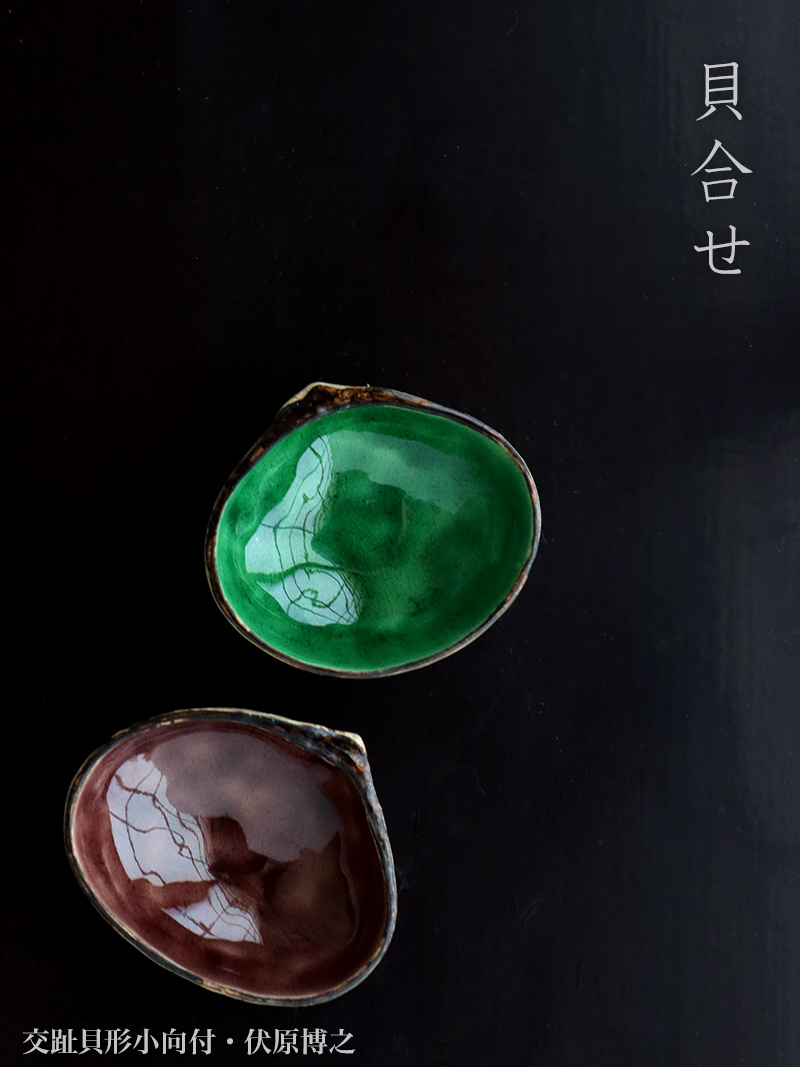 京焼:青交趾貝形小向付・伏原博之