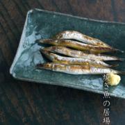 6×4寸長角皿・緑・杉本太郎