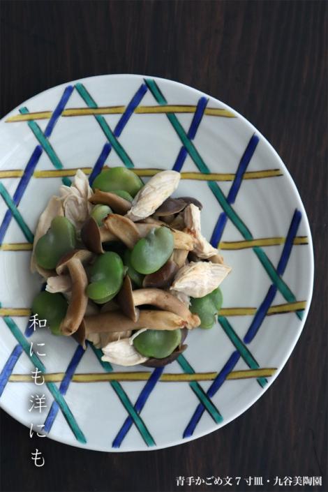 九谷焼:青手かごめ文7寸皿・九谷美陶園