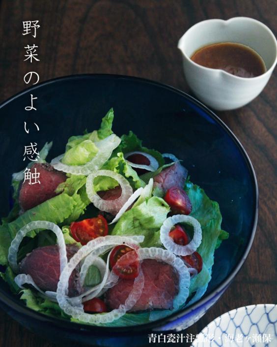 白磁・青磁:青白瓷汁注瓢形・小・海老ヶ瀬保