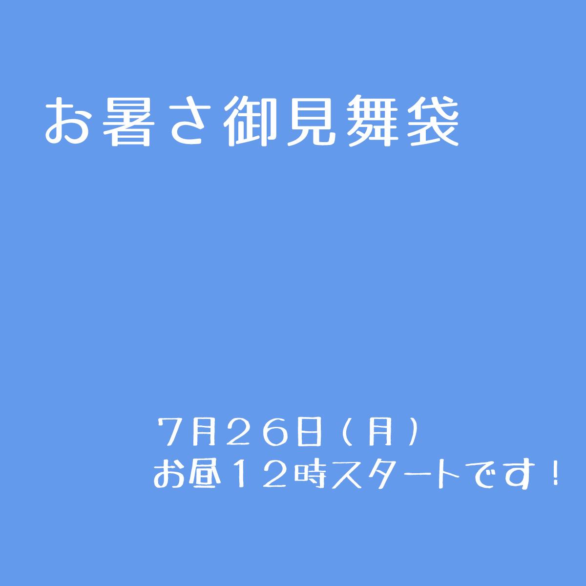 https://item.rakuten.co.jp/yobi/fuku_2021_natsu/
