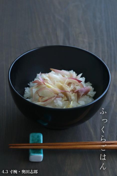 漆器・輪島塗:4.3寸黒椀・奥田志郎