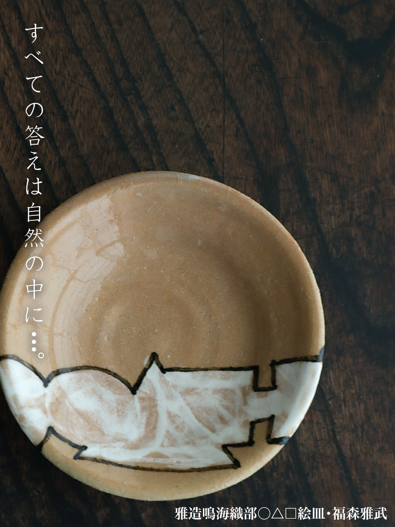 https://item.rakuten.co.jp/yobi/0018-0233/
