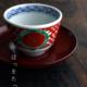 九谷焼:呉須赤絵赤玉文茶碗・須田菁華
