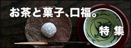 信楽たたき皿