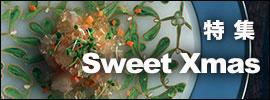 sweet xmas