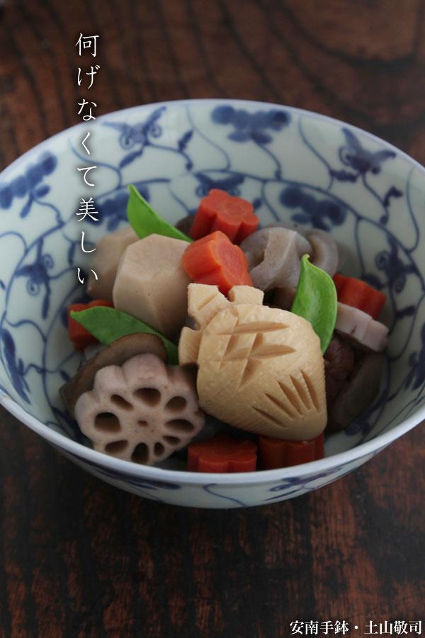 安南手鉢・土山敬司|和食器の愉しみ・工芸店ようび