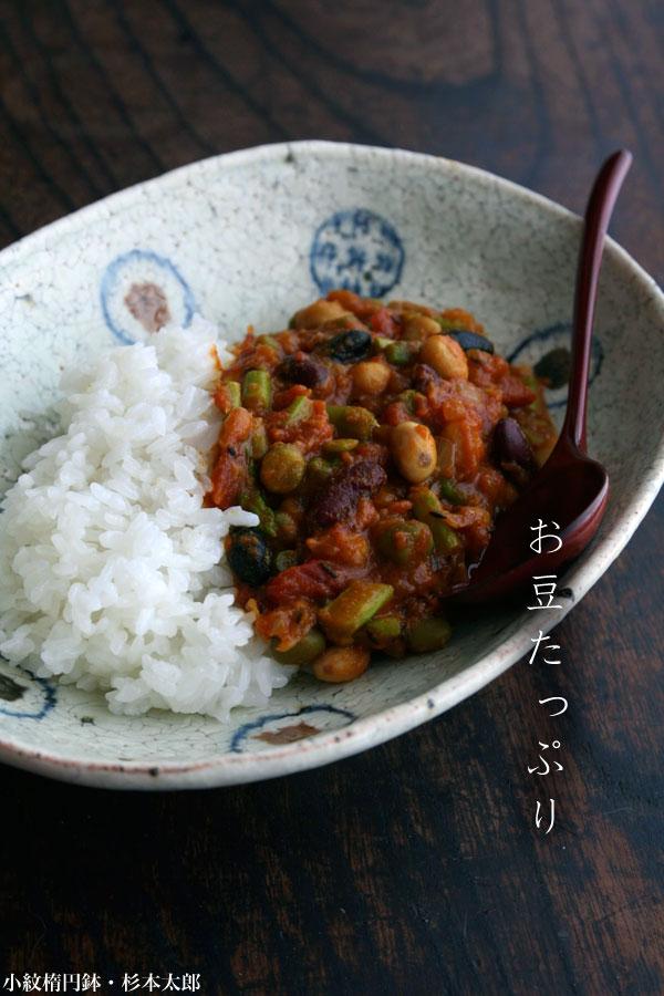 小紋楕円鉢・杉本太郎:和食器の愉しみ・工芸店ようび