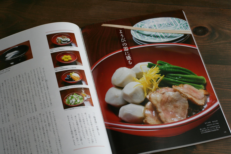 朱生木鉢・奥田志郎